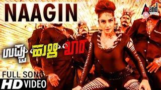Uppu Huli Khara | Ghinghin Naagin | New Video Song 2017 | Ragini Dwivedi | Imran Sardhariya