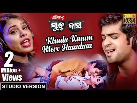 Khuda Kasam Mere Humdum - Sriman Surdas   Official Studio Version   Swayam, Antara, Babushan