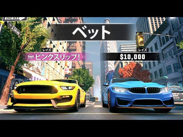 圧倒的スピードで街を暴走!「アスファルト:Street Storm Racing」