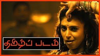 Kuthu Vilakku Video Song | Tamizh Padam Video Songs | Kasthuri Video Songs