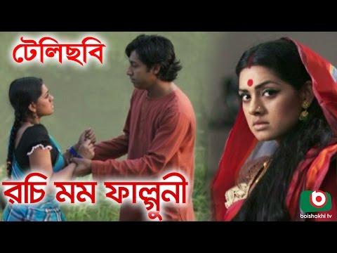 Bangla Romantic Telefilm   Rochi Momo Falguni   Rawnak Hasan, Tisha, Abdullah Rana, Piyal