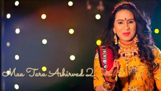 Ma Tara Ashirvad 2 | Mogal Ape E Kharu | Gujrati WhatsApp 30 second status song {ranveEr AHir}