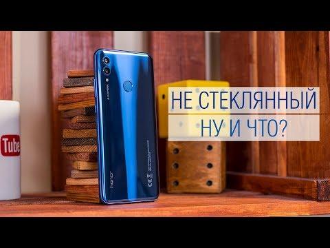 Обзор Honor 10 Lite - красивый, как Honor 8X, но это уже совсем другой Huawei.