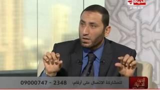 بالفيديو.. داعية إسلامي يكشف عن «اسم» إذا دُعي به الله أجاب