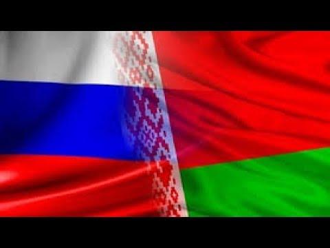 Vereinigung Weißrusslands mit Russland. Es gibt Neuigkeiten! - Russische Welt TV 03.03.2019