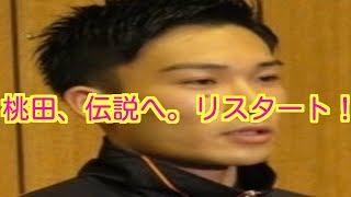 桃ケン、新なるスタート!無期限謹慎処分を受けていた桃田賢人が躍動。