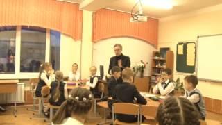 Элементы учебного занятия 4 класс ОРКСЭ ООО
