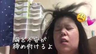 #6 青いげぇっちゅう☆ 莉音 検索動画 23