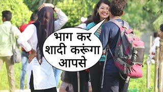Bhag Kar Shadi Karunga Aapse Prank In Public Place On Cute Girl By Desi Boy | Prank In India