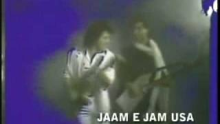 The First video ANDY MADADIAN_Year 1984