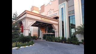 Nashira Resort Hotel & SPA (обзор отеля) 2018