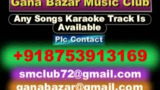 Bhoolne Wale Yaad Na Aa Karaoke Anokhi Ada {1948} Mukesh