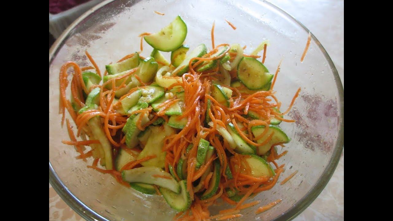 салат по корейски из кабачков и моркови