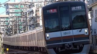 東京メトロ10000系10117F71S急行元町中華街行き白楽カーブ通過
