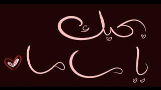 رنات اسلامية للموبايل بدون موسيقى