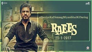 Baniye Ka Dimaag Aur Miyanbhai Ki Daring | Shah Rukh Khan | Releasing 25 January