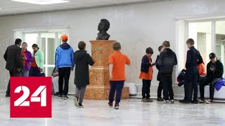 Юные иркутяне вернулись из Монголии, где провели летний отдых - Россия 24