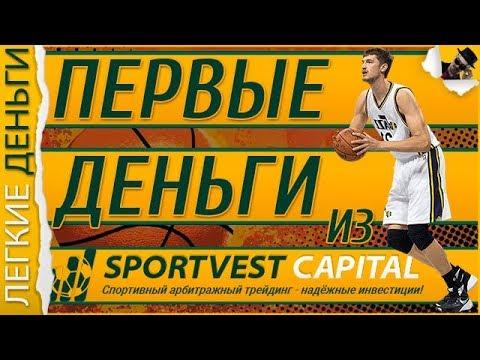 Вложи депозит онлайн 10 рублей