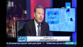الرافعي :عشان مصر تنهض وتصبح دولة متقدمة يجب تكون اولوية الاهتمام  للتعليم في مصر