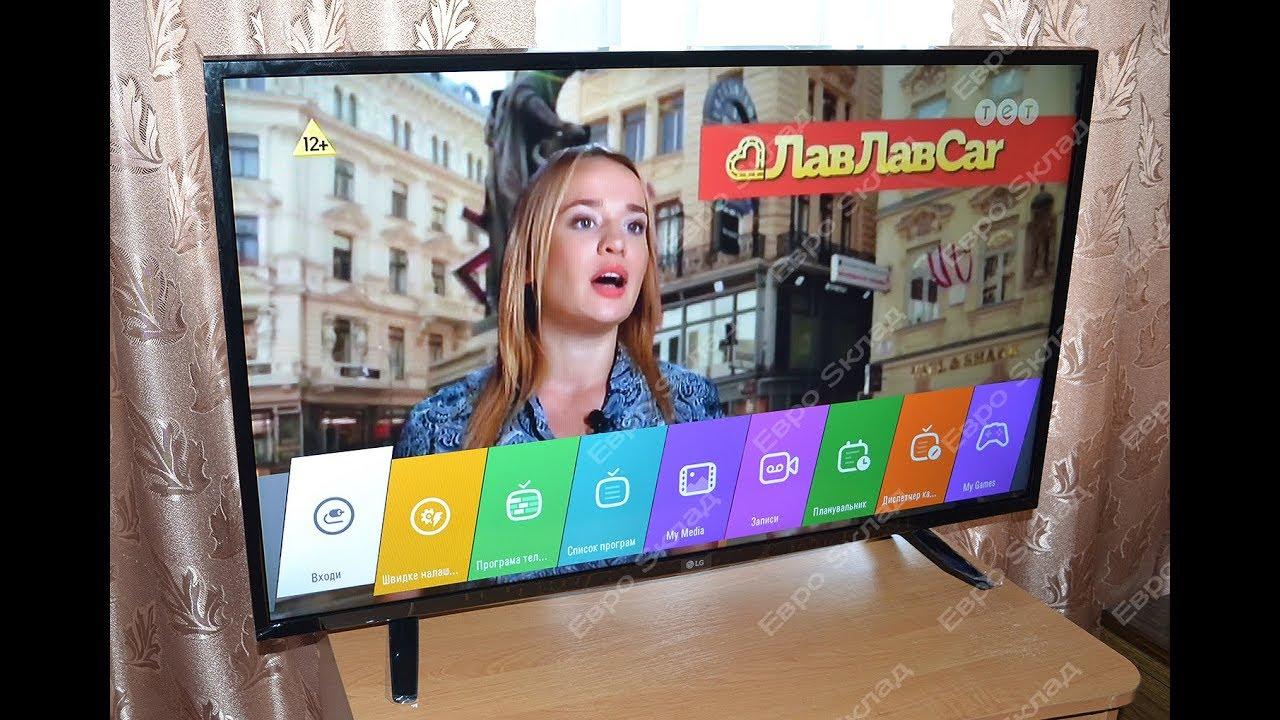 Купить товары раздела телевизоры, аудио, видео в фирменном интернет магазине lg.