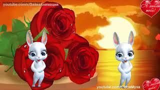 Потрясающее Поздравление с Днём Влюблённых #Валентинка