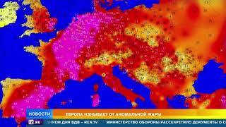 Жара в европейской части России усиливается