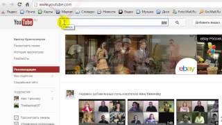 Как отправить другу картинку или видео  клип(http://DohodDomaLegko.Ru Это видео урок. Описывается как можно отправить картинку или видео- клип своему другу. http://DohodDo..., 2013-04-26T12:09:08.000Z)