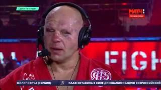Федор Емельяненко интервью после боя с Фабио Мальдонадо