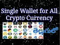 Single wallet for all Crypto Currency | High security | Low exchange rate In Telugu