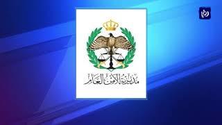 الأمن يوضح حقيقة فيديو لحادث سير في حي نزال