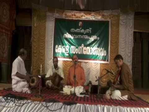 Ambalapuzha kanna,Raga- Mohana Kalyani