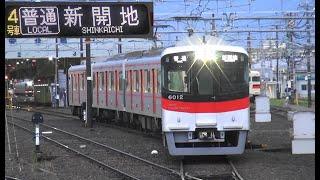 山陽電車6000系6012F4両編成 東二見駅始発5時24分発普通新開地行き