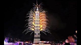 2019 TAIPEI 101 NEW YEAR FIREWORKS (FULL VERSION) 4K. TAIPEI CITY, TAIWAN