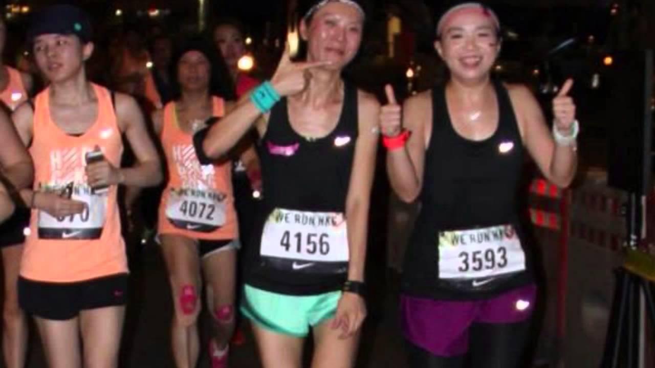Nike Femmes Courent 2015 Philippines