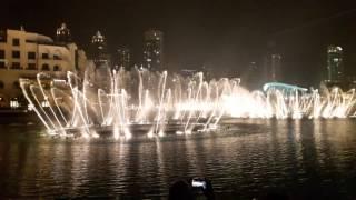 Dubai Fountain Inta Omri