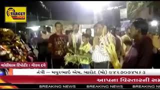 Holikadan at Subhash Nagar society Gandhidham