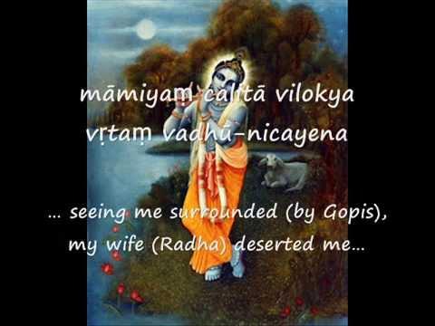 Gita Govindam - Ashtapathi #7- Hari Hari (Mamiyam chalita)  Full English translation
