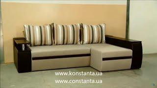 Угловой диван Атлант NEW от МФ Константа(Видео дивана Атлант New мебельной фабрики