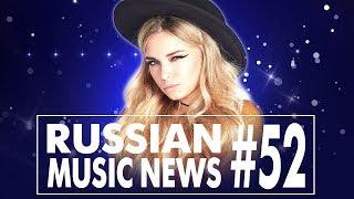 #52 10 НОВЫХ КЛИПОВ 2017 - Горячие музыкальные новинки недели