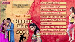 SUPERHIT DJ Dhamaka Dance Songs | Rajasthani Biggest Hits Of 2016 | Full MP3 Songs | Audio Jukebox