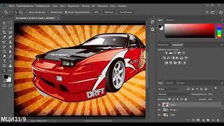 """Дипломная работа по теме: """"Видеоурок по созданию обоев в Adobe Photoshop"""""""