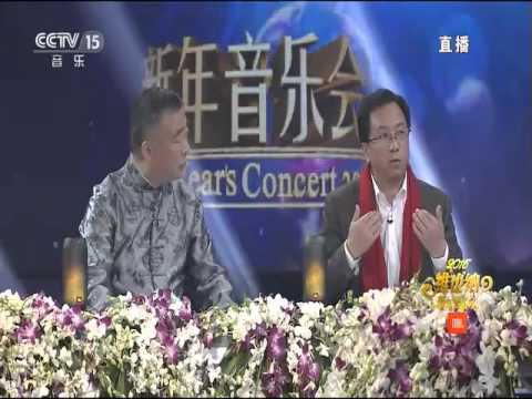 2016维也纳新年音乐会 Vienna New Year's Concert