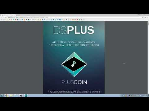 PlusCoin Whitepaper Overview !!!