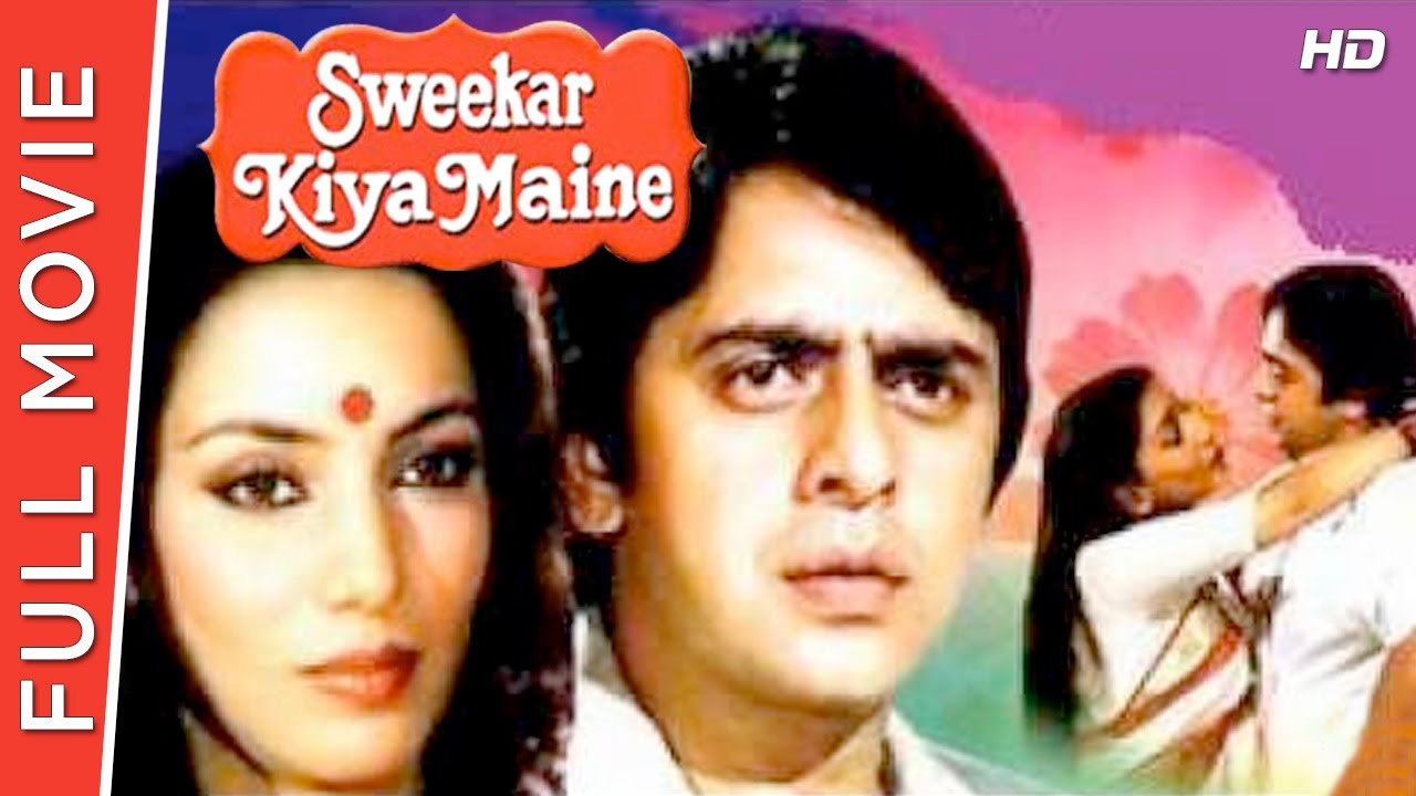 Sweekar Kiya Maine | Full Hindi Movie | Vinod Mehra, Shabana Azmi | Full HD 1080p