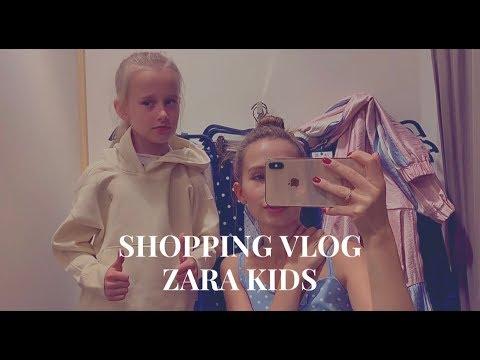 SHOPPING VLOG в детской и взрослой ZARA С ДОЧКОЙ!