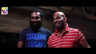 Aaganthukaya Episode 25  || ආගන්තුකයා  | සතියේ දිනවල රාත්රී  8.30 ට . . . Thumbnail