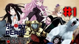 Short Peace Ranko Tsukigime´s Longest Day Walkthrough Let´s Play PS3 En Español #1