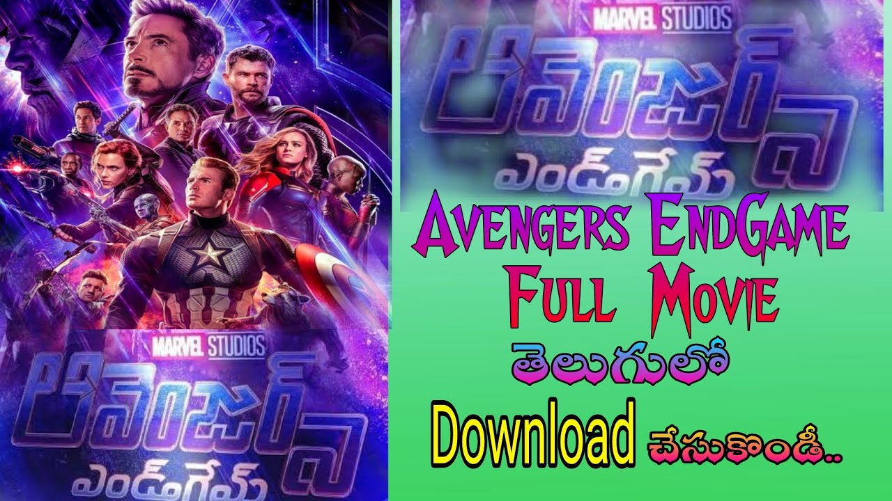 avengers endgame full movie online free no download