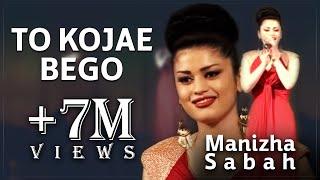 Manizha Sabah wah to koja e Bego /