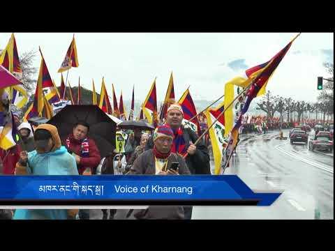 59th Tibetan National Uprising Day 10th March 2018 Geneva-Switzerland